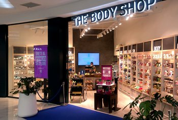 The Body Shop pone guapo a L'Aljub